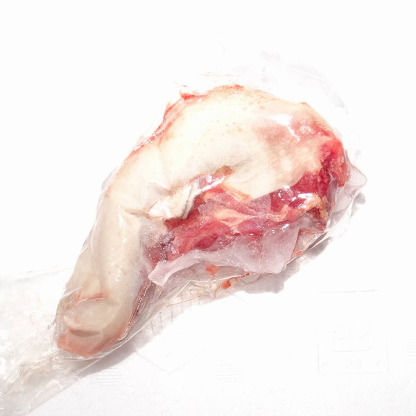 【2】【単価1380円/kg】【単位3kg】鬼北鹿(きほくしか) タン 特選品