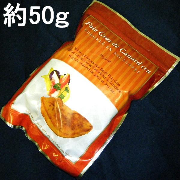 【2】【単価3320円/kg】【単位5kg】ハンガリー産 フォアグラ カナール エスカロップ 約50g PTブランド