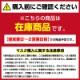 【在庫商品】 使い捨て3層不織布マスク  1セット1000枚 1枚25円!
