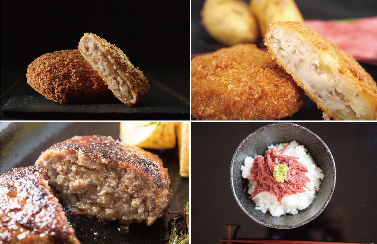 おうちごはん!ハンバーグステーキ10個セット!特典:ポイント10倍