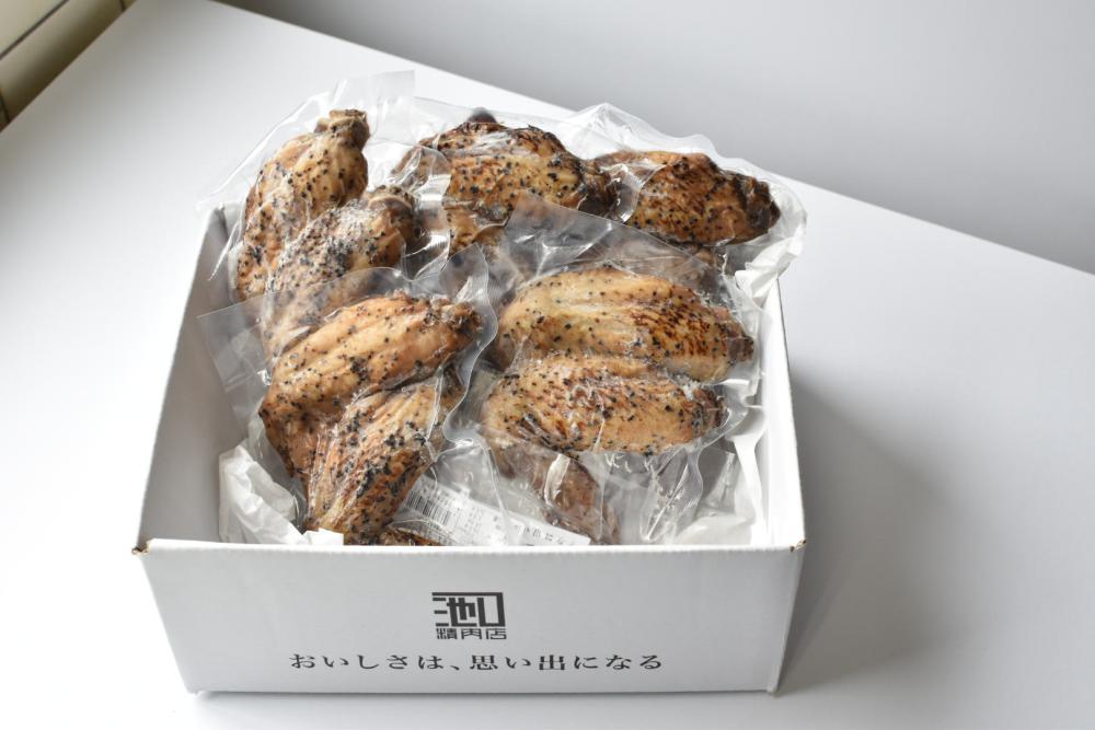 ビールがすすみます。手羽先の黒胡椒焼き(2本)×5セット特典:ポイント5倍