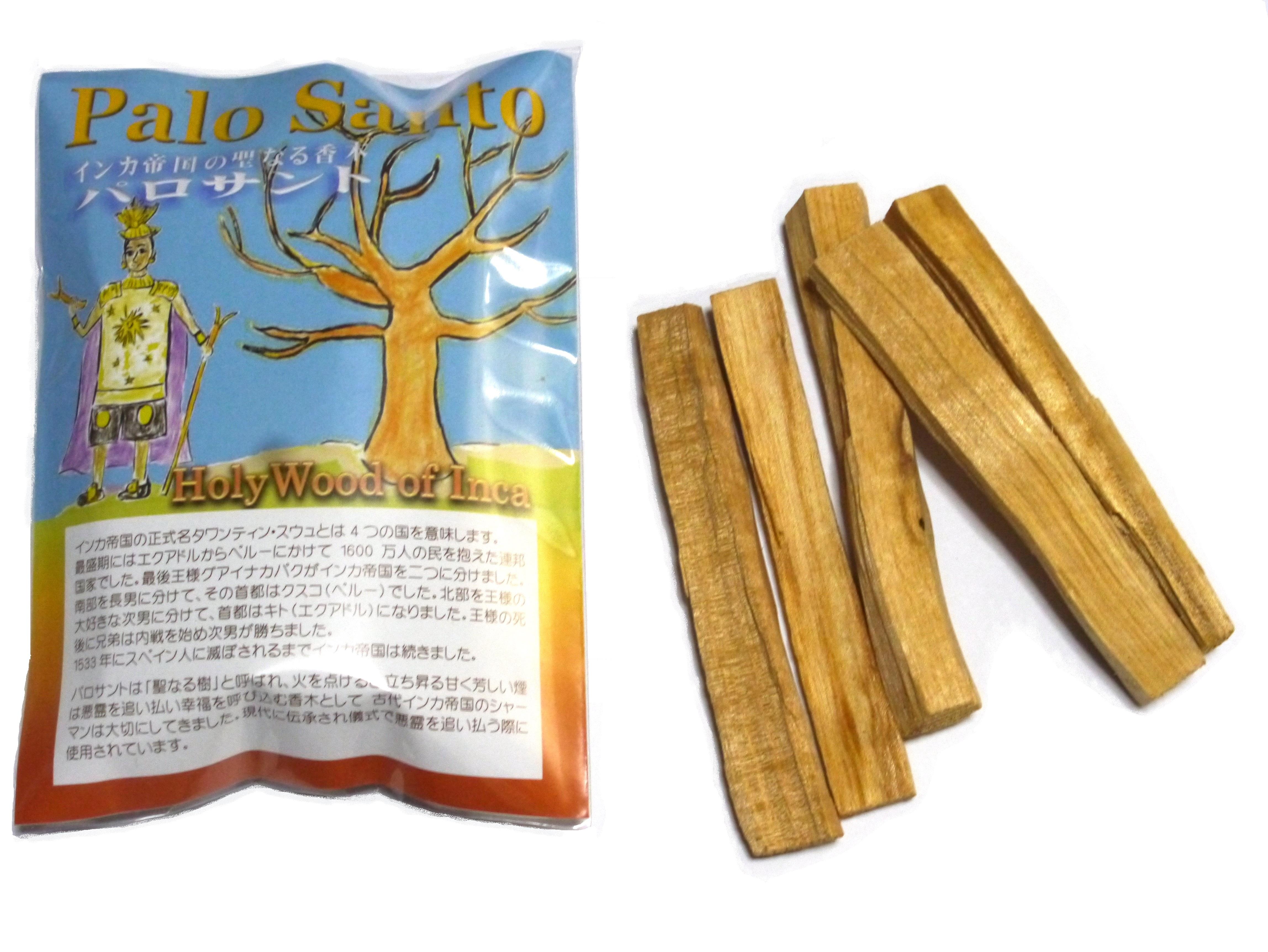 パロサント5本入り【聖なる木】【香木】10パック卸