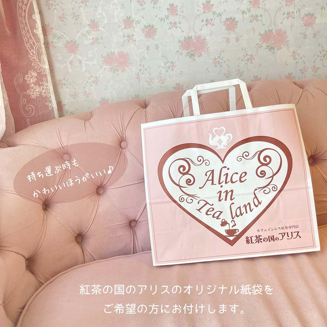 カフェインレス紅茶バラエティーギフトセット『Alice the Book of tea』【ご出産祝い・内祝い・お誕生日祝い・プレゼントに♪】ノンカフェイン 紅茶の国のアリス