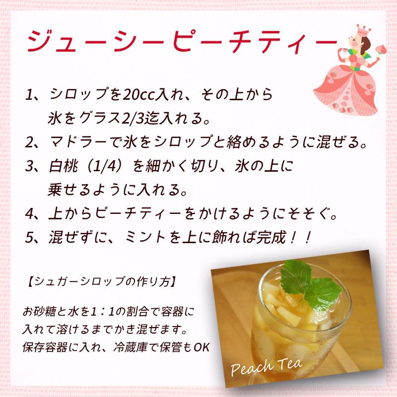 カフェインレス紅茶ピーチ(50gリーフ/約25杯分)(メール便・2000円以上で送料無料!)ノンカフェイン