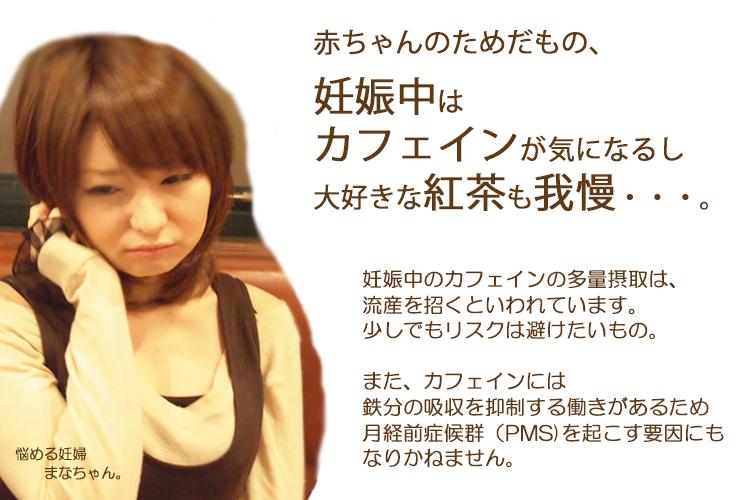 カフェインレス紅茶アールグレイ(50gリーフ/約25杯分)(メール便・2000円以上で送料無料!)ノンカフェイン