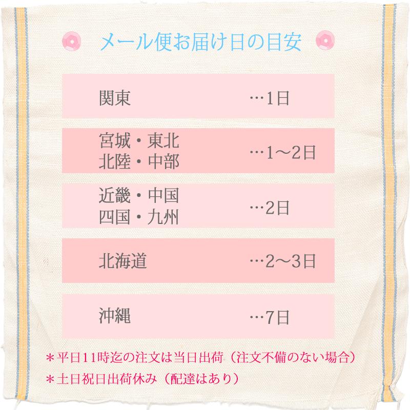 カフェインレス紅茶キャラメル(50gリーフ/約25杯分)(メール便・2000円以上で送料無料!)ノンカフェイン