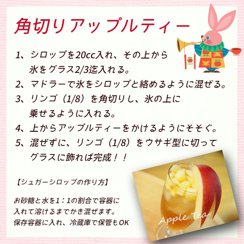 ノンカフェイン紅茶 アップル (50gリーフ) (メール便・2000円以上で送料無料!)メール便・送料無料!