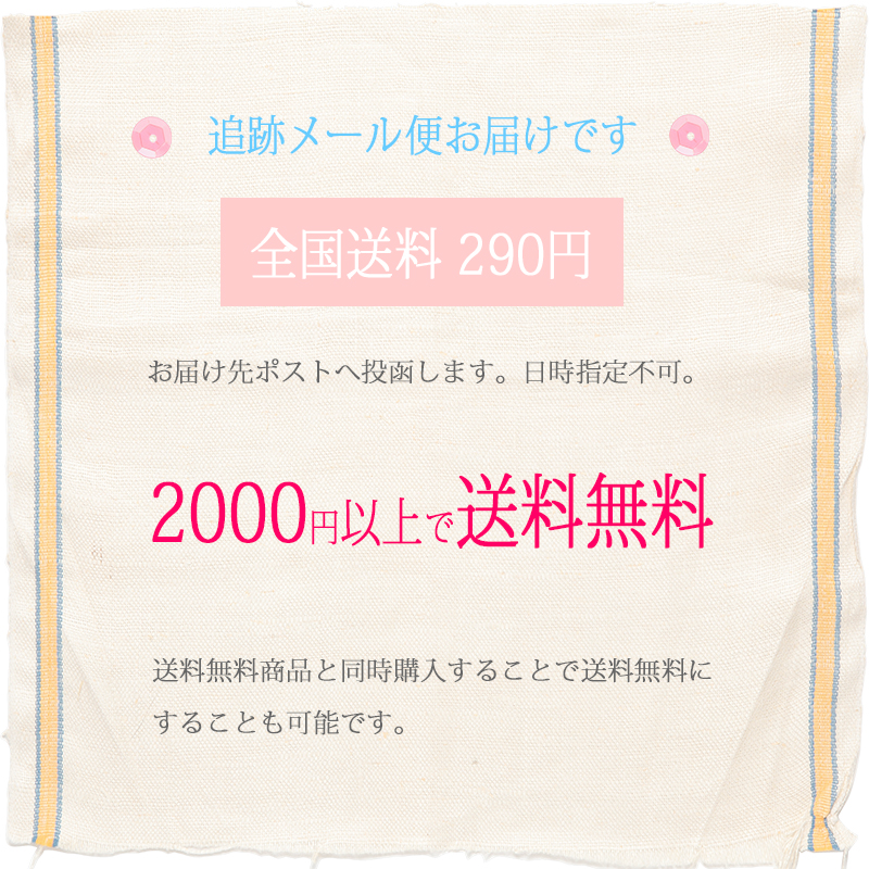 カフェインレス紅茶 アップル (50gリーフ) (メール便・2000円以上で送料無料!)メール便・送料無料!