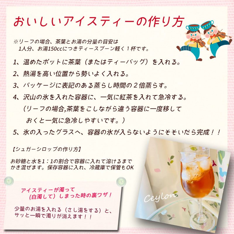 カフェインレス紅茶  セイロン (50gリーフ) 【ティーカップ約25杯分】(メール便・2000円以上で送料無料!)