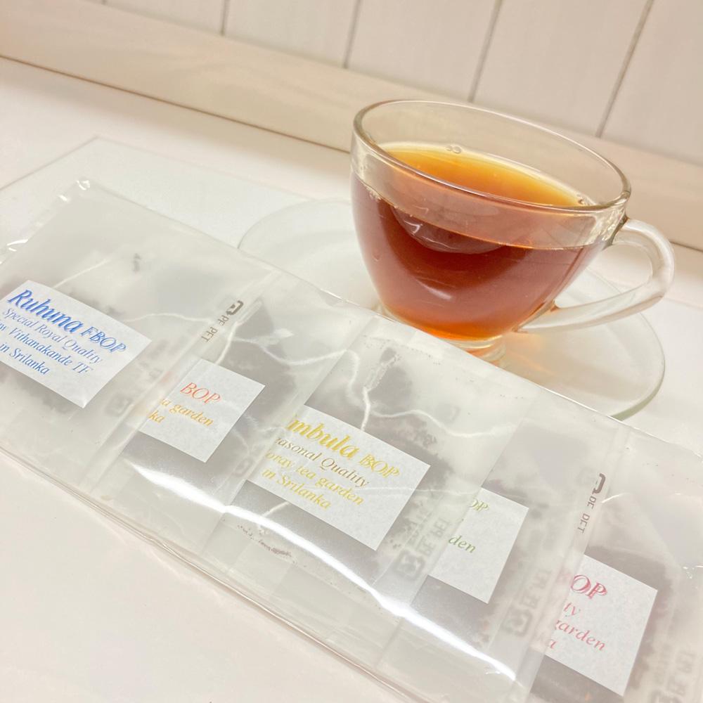 オンラインお茶会『スリランカ5大銘茶』飲み比べセットを自宅にお届け☆まりのんと一緒に飲んで楽しもう♪