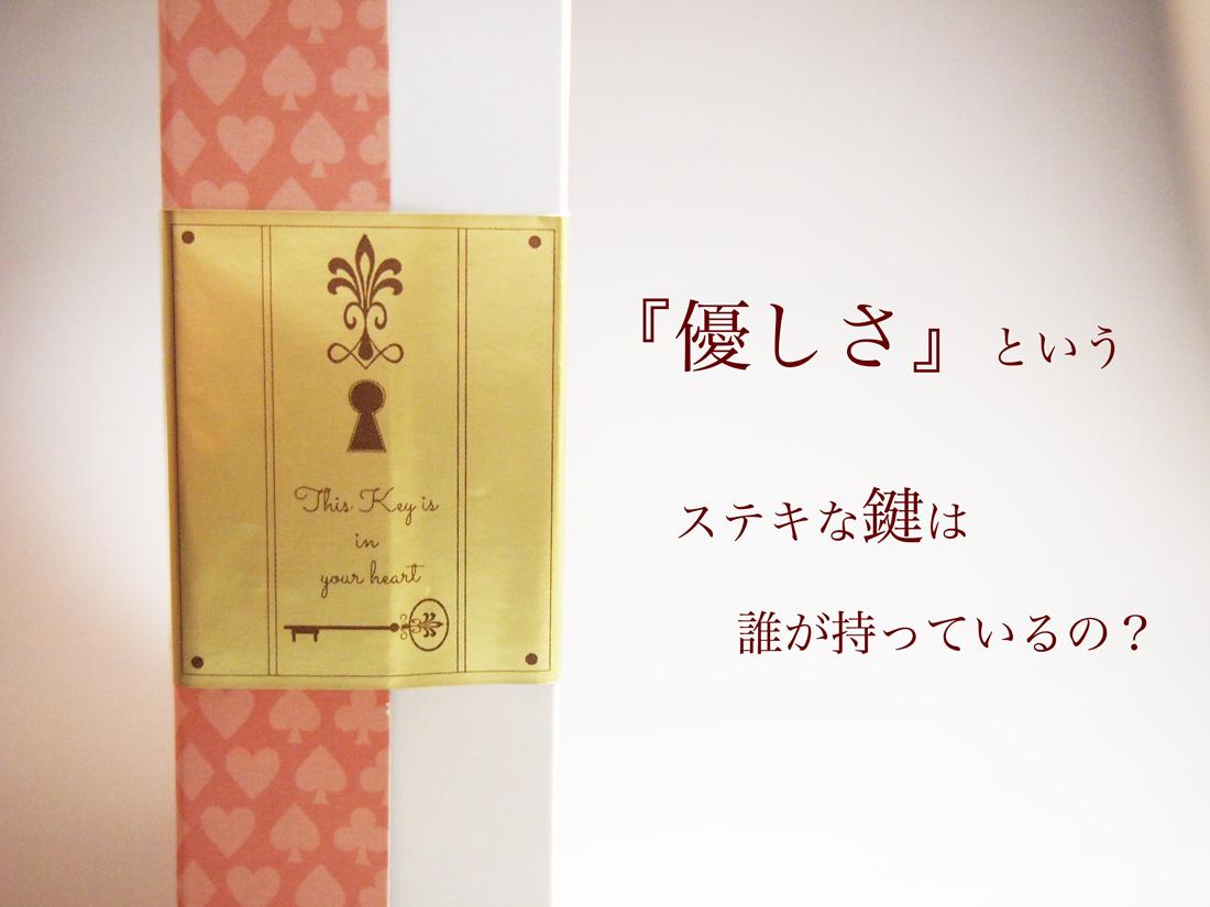 カフェインレス 紅茶 アリス の 謎解き ティータイムセット 「Alice the Book of Tea」 6種の紅茶を飲みながら LINE謎解き ができる新感覚セット♪(ノンカフェイン)出産祝い 内祝い お誕生日 お祝い などの 贈り物 プレゼント に