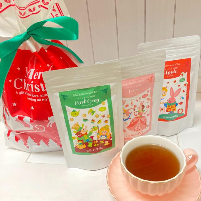 カフェインレス 紅茶 ティーバッグ 選べる3種 ギフトセット(巾着ラッピング)メール便送料無料