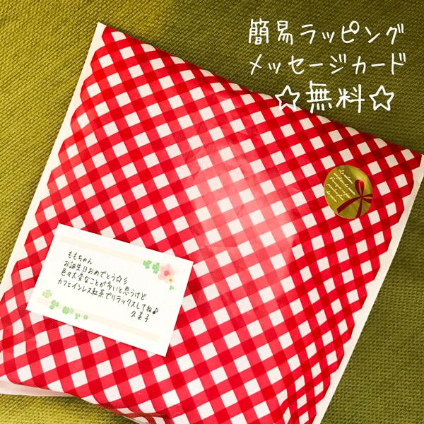 横濱チョコベリーティー(ティーバッグ)苺とチョコが混ざり合ったミルクティーにすると美味しい紅茶☆バレンタインのプレゼントにもGOOD☆(メール便対象)