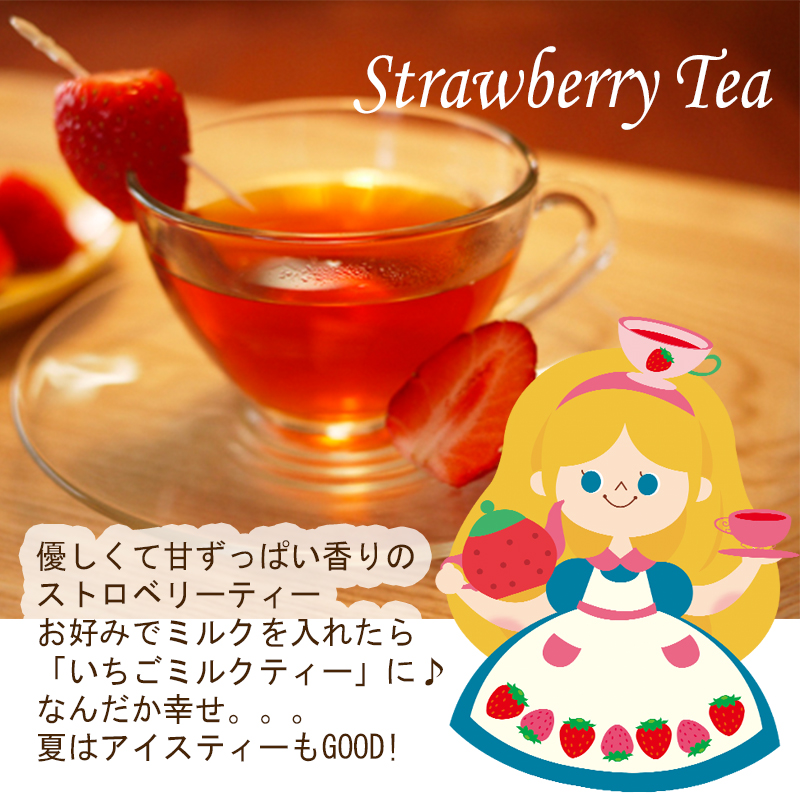 アリスの謎解きティーレター / カフェインレス 紅茶 6種と 謎解き が セット になった 可愛い 紅茶 セット ( メール便・送料無料 ) 母の日 プレゼント にもおすすめ♪ 謎を解いて、紅茶の国の仲間たちを助けて!