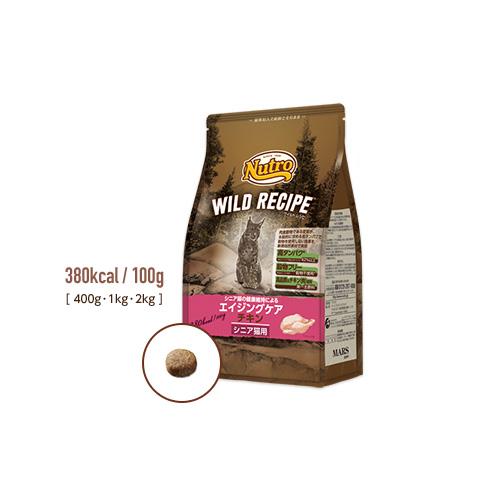ニュートロ ワイルドレシピ<br> 猫用 エイジングケア チキン 2kg