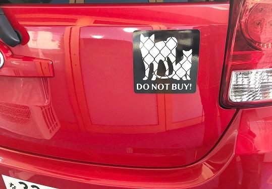 DO NOT BUY!マグネットステッカー(メール便にてお届け)