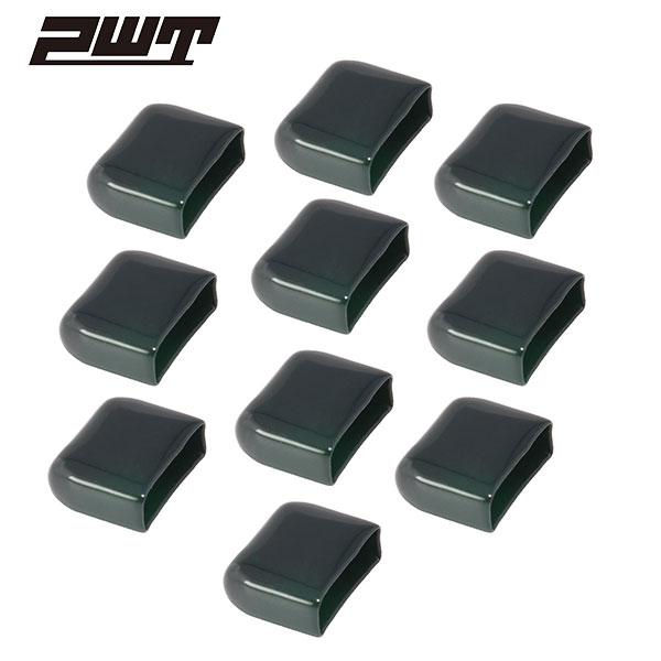 PWT エンドキャップ 10pcs ALN00110