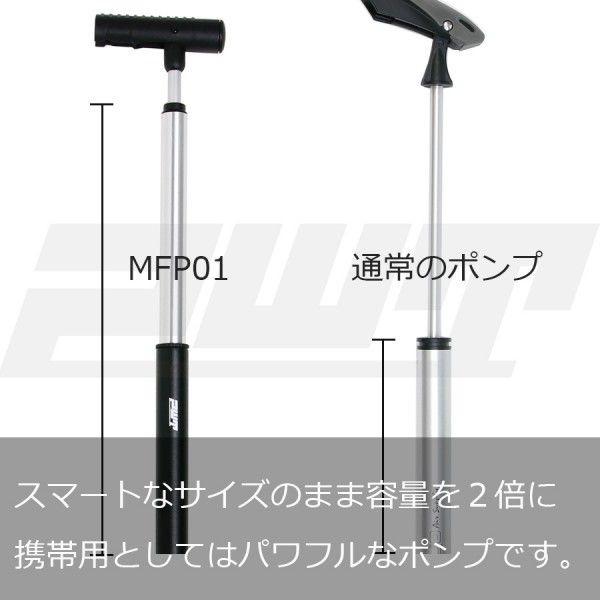 PWT 携帯用アルミ製マイクロフロアポンプ IN-LINEゲージ 仏・米・英式バルブ対応 マットブラック MFP01