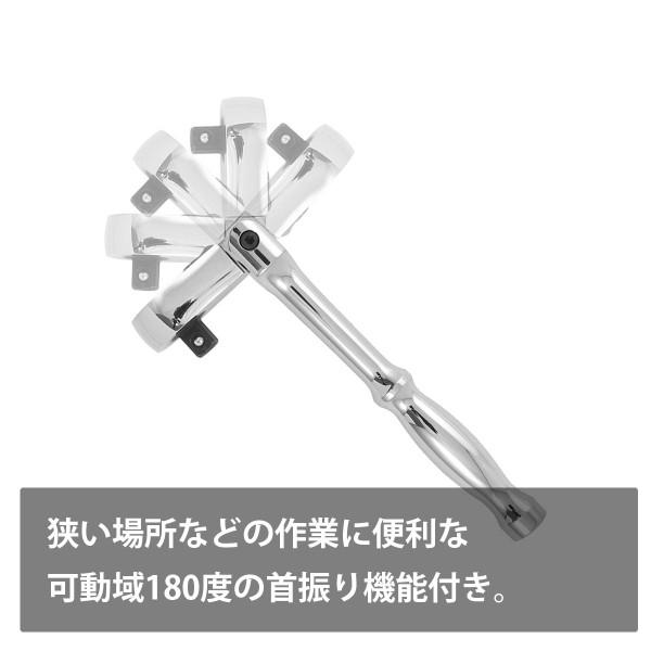 PWT 1/2インチ (12.7mm) フレックスヘッド ラチェットハンドル IRHFL12D