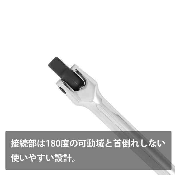 PWT スピンナーハンドル ブレーカーバー 差込角 9.5mm 3/8インチ ISH38