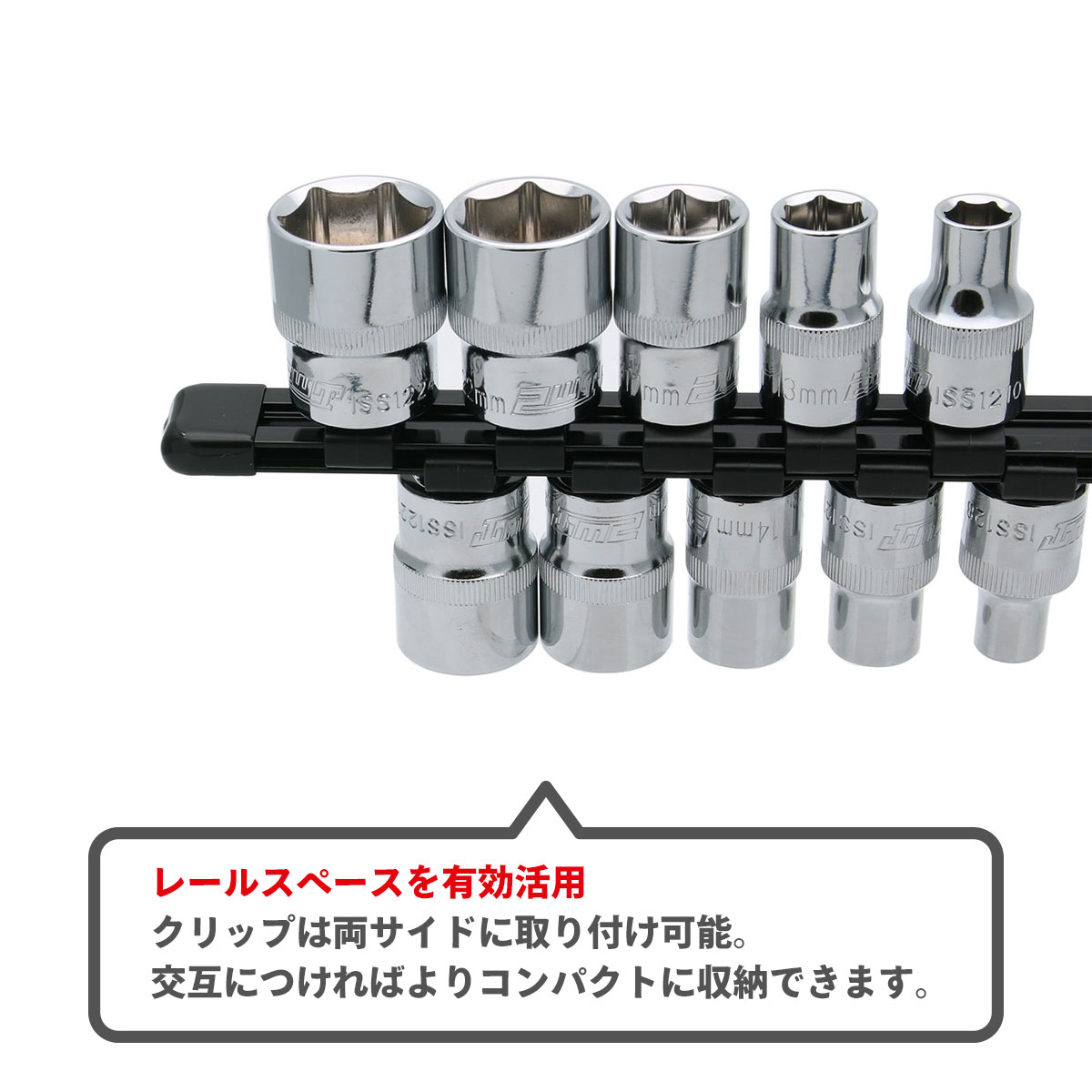 """PWT 1/2""""(12.7sq)DR. アルミ製 ソケットホルダー 305mm"""