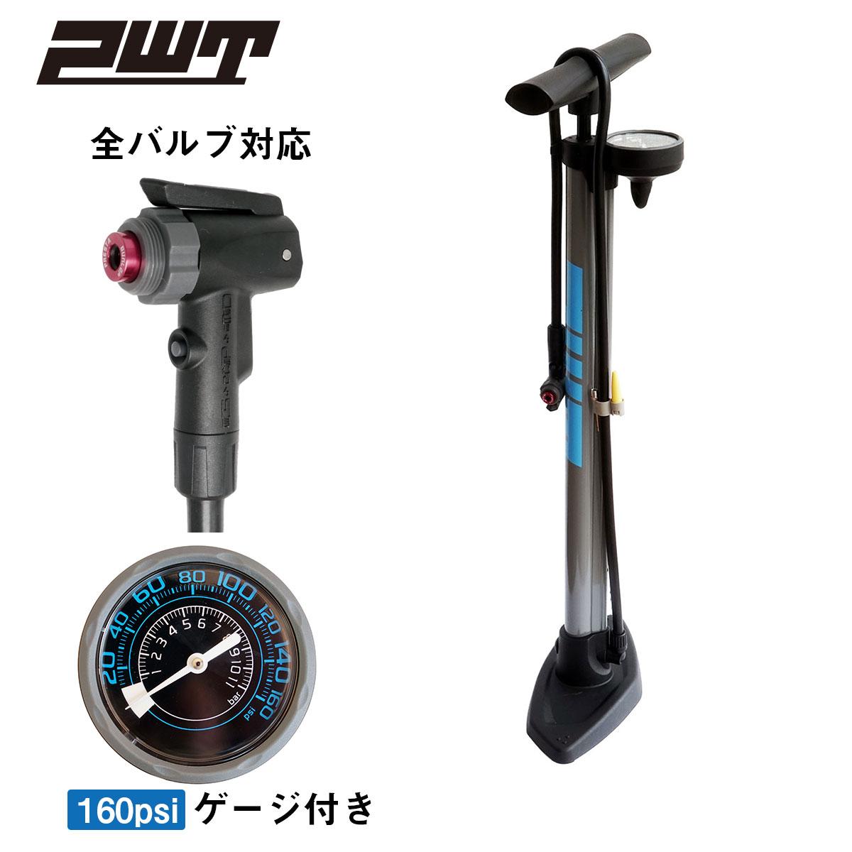PWT ツインヘッドクレバーバルブ搭載 ゲージ付きフロアポンプ 仏式/米式/英式対応 空気入れ FP01