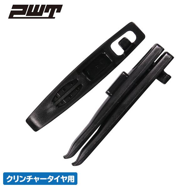 PWT タイヤレバー3pcs TL75