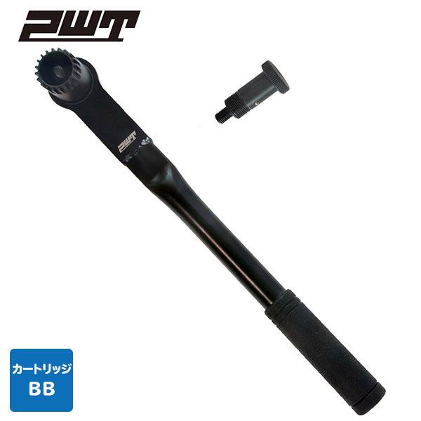 PWT ハイトルク カートリッジBBツール スクリューフィックス BB-FIXG