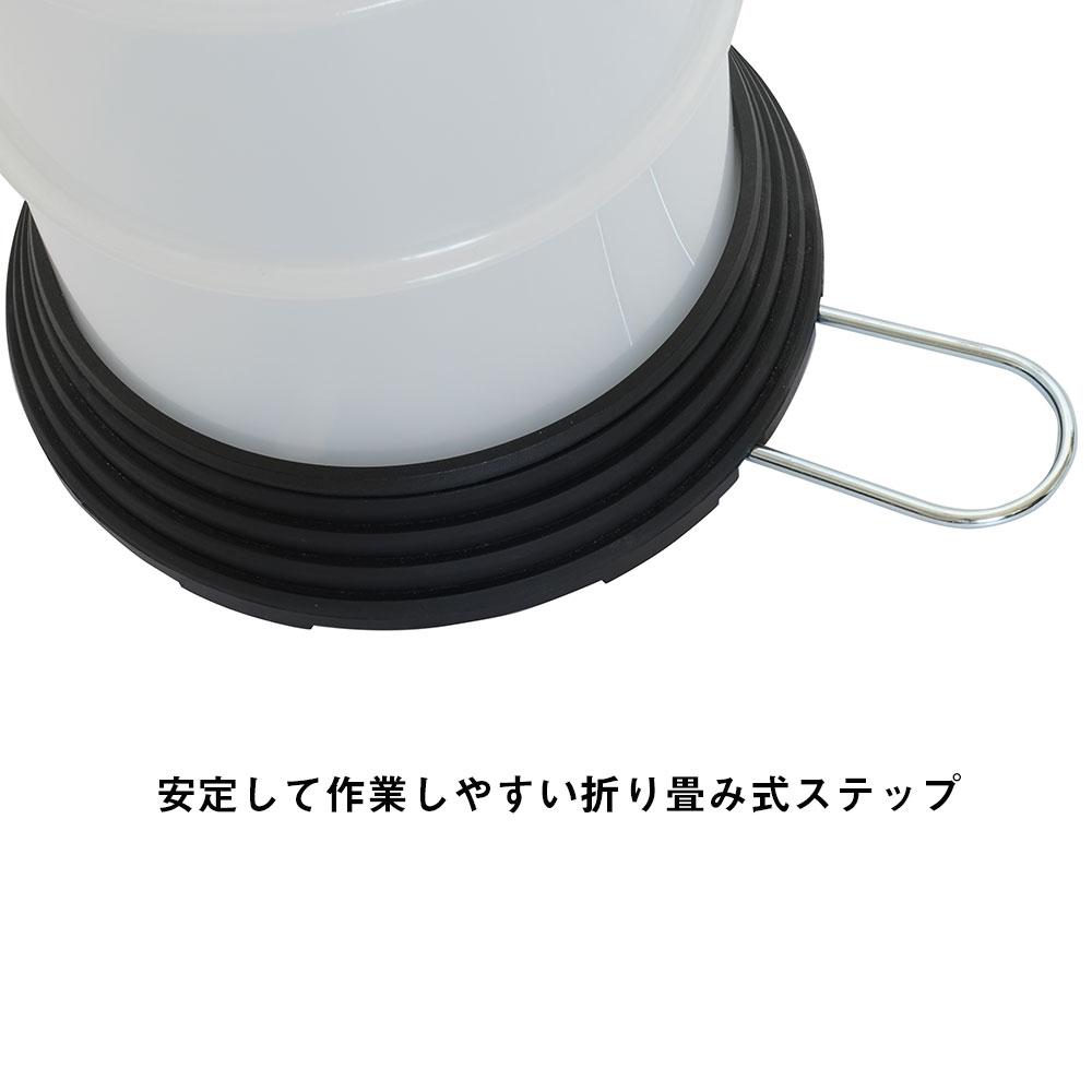 PWT 手動式 オイルチェンジャー オイル交換 6.5L