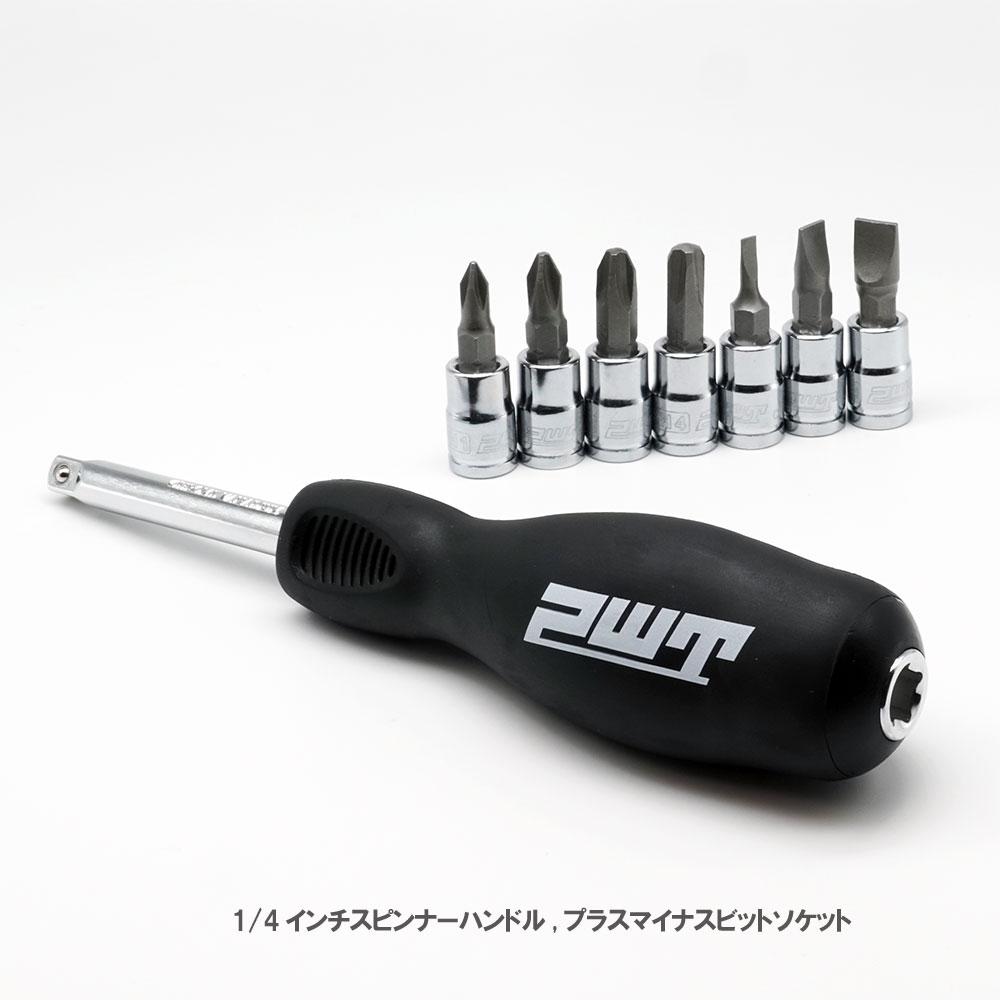 PWT ハーレー用インチ工具セット51pics