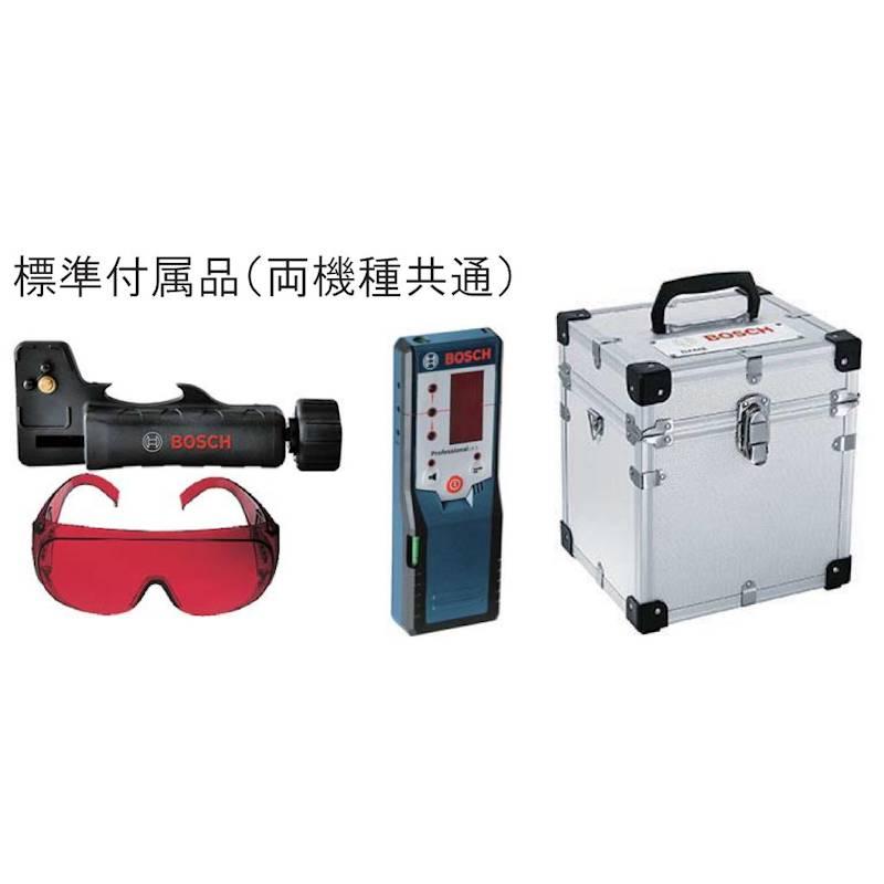 BOSCH(ボッシュ)レーザー墨出し器 : GLL8-40ELR [水平4ライン、垂直4ライン、鉛直、地墨(フルライン)](キャリングケース・受光器・受光器ホルダー付き) : ボッシュ電動工具