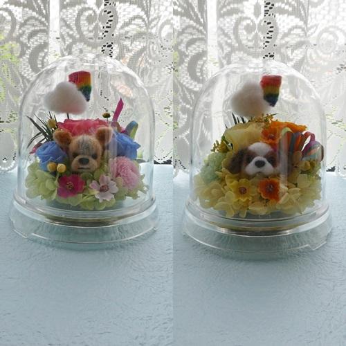 犬用お供え・虹色ドーム