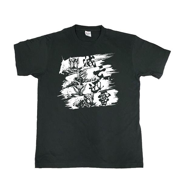 墨絵アート Tシャツ【S】