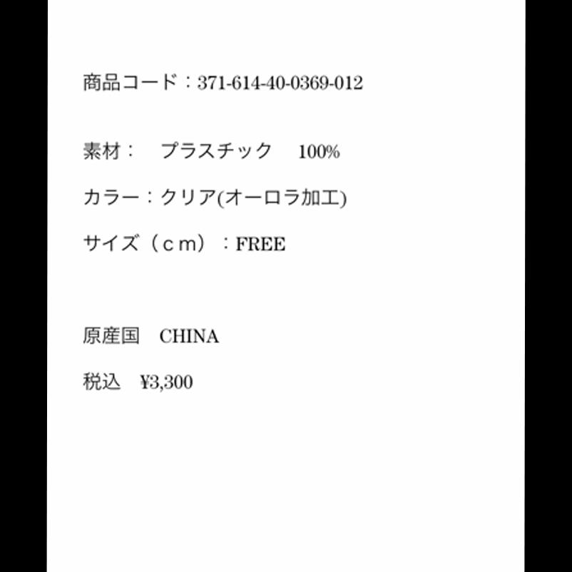 【PREGA】フェイスシールド