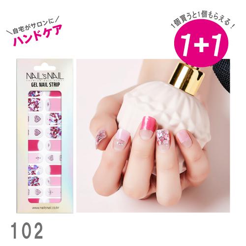 【おこもり美容】ネイルスネイル【No.102 ファンキーラブ】