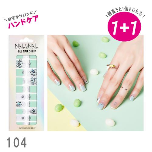 【おこもり美容】ネイルスネイル【No.104 ミントスパンコール】