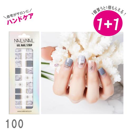 【おこもり美容】ネイルスネイル【No.100 マーブル・フレンチ】