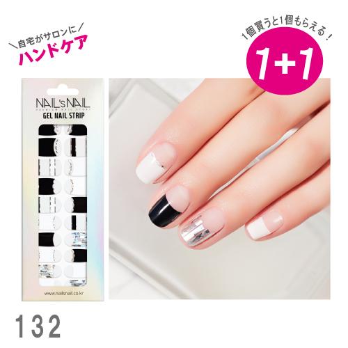 【おこもり美容】ネイルスネイル【No.132 シャイニングブラック】