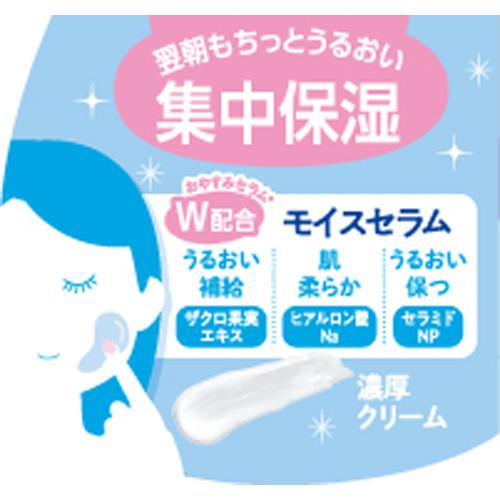 【送料無料、ポスト投函!】眠れる美女マスク【集中保湿】