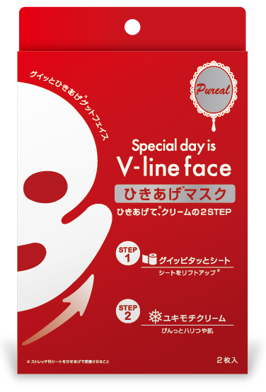 ピュレア Vライン ひきあげマスク4個セット(1ヶ月)【おこもり美容】