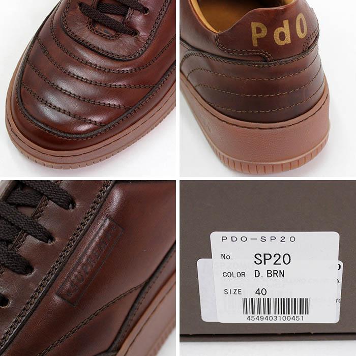 パントフォラ・ドーロ(Pantofola d'Oro)<br>レザースニーカー<br>PDO-SP20<br>送料無料