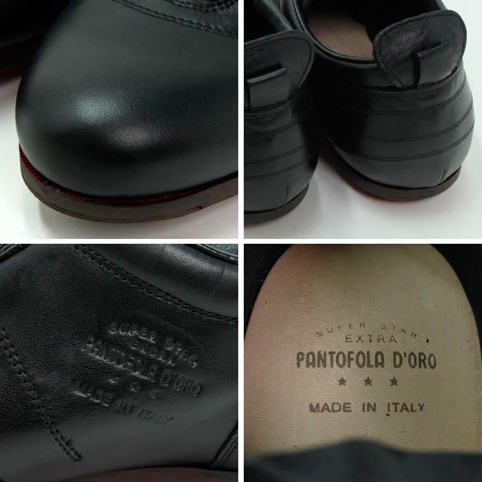 パントフォラ・ドーロ(Pantofola d'Oro)<br>レザースニーカー<br>サッカータイプ<br>PDO-SS41<br>ブラック<br>送料無料