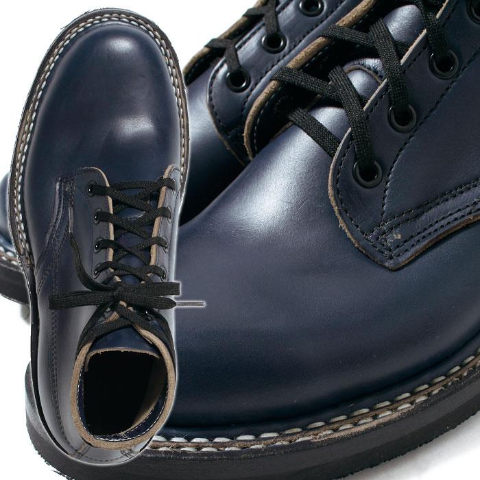 ホワイツブーツ (WHITE'S BOOTS)<br>ハンドメイド セミドレス レザーブーツ<br>2332C ネイビー (Made in USA)