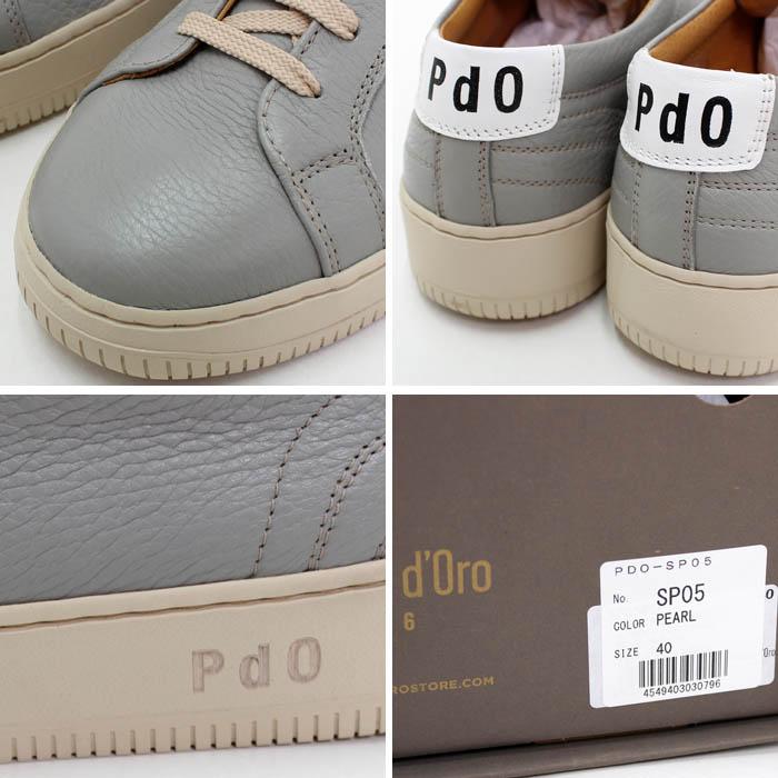 パントフォラ・ドーロ(Pantofola d'Oro)<br>レザースニーカー<br>PDO-SP05<br>ホワイト<br>送料無料