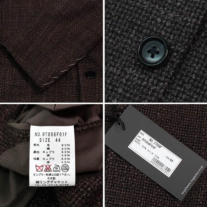 リングヂャケット(RING JACKET)<br>3B ウール/シルク シングルジャケット<br>No.270HF RT056F01F<br>ブラウン<br>送料無料