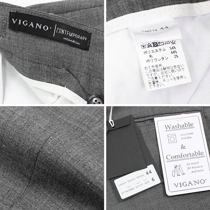 ヴィガーノ(VIGANO)<br>2プリーツ ポリ/ウールパンツ<br>KB 5737<br>送料無料