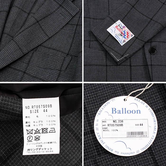 リングヂャケット(RING JACKET)<br>3Bウールシングルジャケット<br>New Balloon JACKET<br>No.236 RT057S09B<br>グレーチェック<br>送料無料