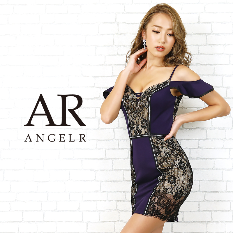 【Angel R】オープンショルダーフリルスリーブタイトミニドレス