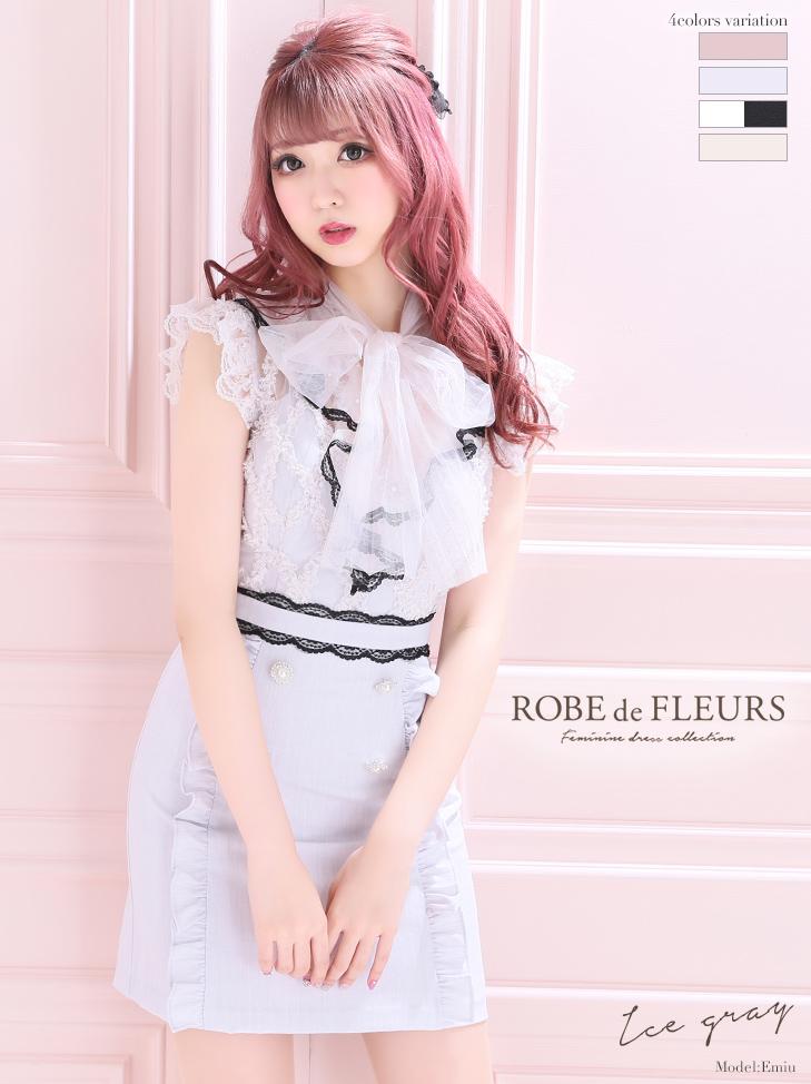 【ROBE de FLEURS】パール付きチュール×バイカラー台形ミニドレス