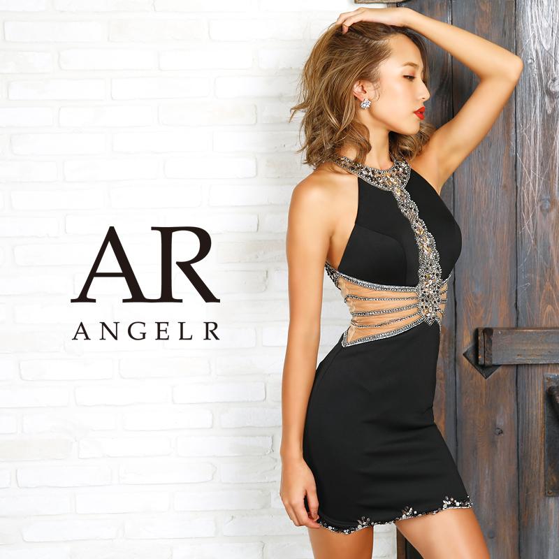 【Angel R】ラグジュアリービジュータイトミニドレス